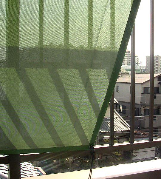 遮熱サンシェードグリーン