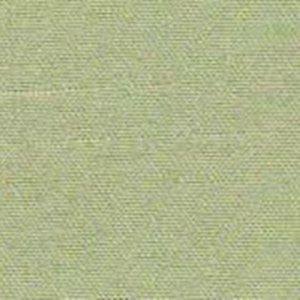スミノエカーテン u 8164 シャンタン調無地カーテン 名古屋