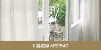 川島織物 ME2549