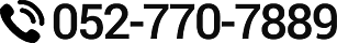 052-770-7889