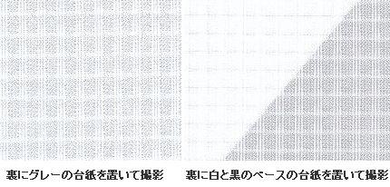 IP0039suke.jpg